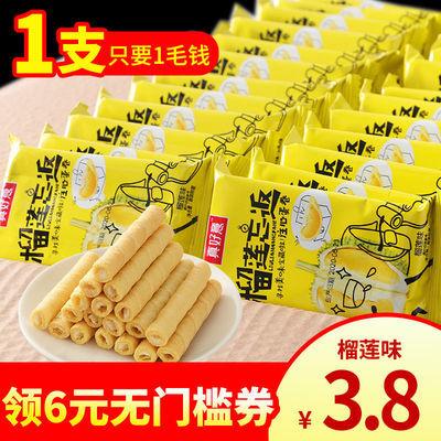 【超值222支】多种口味榴莲注心蛋卷凤凰卷食品饼干零食24支包邮