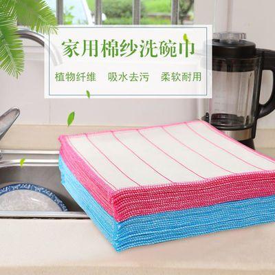 洗碗布厨房家用不沾油不掉毛强吸水抹布家务清洁擦桌布懒人百洁布