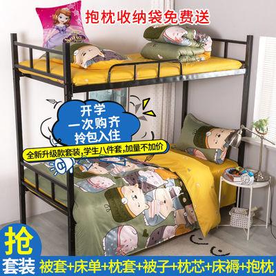 宿舍被褥套装单人被子床单床垫六件0.9m学生上下铺冬季保暖三件套