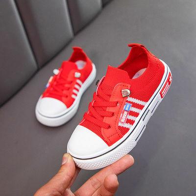 2020春季加绒亲子鞋一脚蹬帆布鞋韩版学生板鞋男女儿童宝宝小白鞋