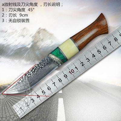 户外战术直刀防身开锋野外生存短刀多功能高硬度刀子开封军工刀手