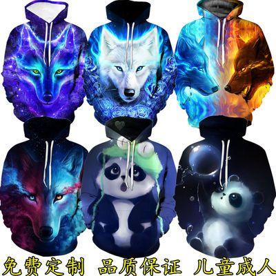 欧美风嘻哈3D卫衣连帽秋青少年中小学生男孩子个性动物狼图案外套