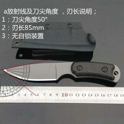 户外战术直刀防身开锋野外生存短刀多功能高硬度刀子开封军工刀求