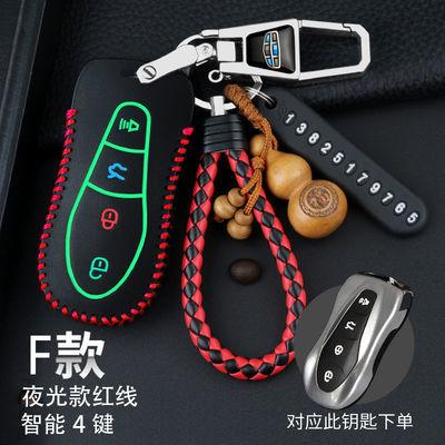 19款吉利帝豪领军版钥匙套新帝豪GS GL缤越嘉际星越车真皮钥匙包