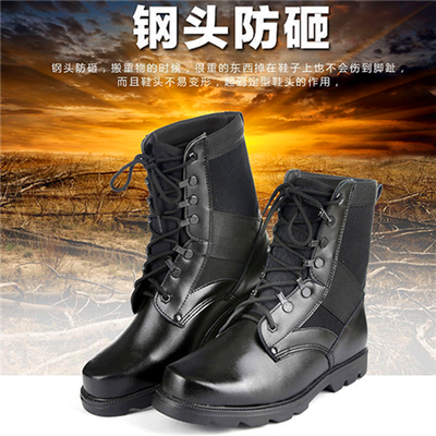 春夏军靴男超轻透气作战靴特种兵户外军鞋男女军勾保安鞋马丁靴