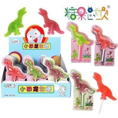 送儿童创意糖果可爱动物恐龙棒棒糖果汁维C软糖棒棒糖小朋友礼物