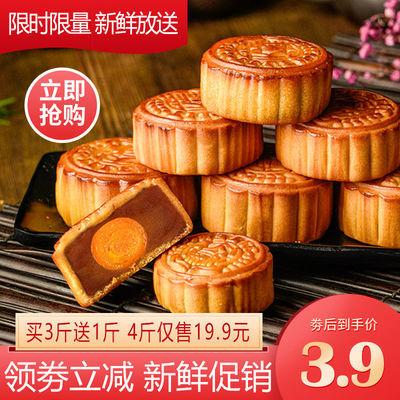【冲量特惠】广式莲蓉蛋黄月饼迷你水果味小月饼批发半斤/3斤包邮