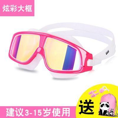 儿童泳镜女大框防水防雾高清男童女童游泳镜透明游泳眼镜潜水装备