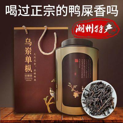凤凰单枞茶乌岽单从茶铁盒高山乌龙单纵茶潮汕茶叶潮州凤凰单丛茶
