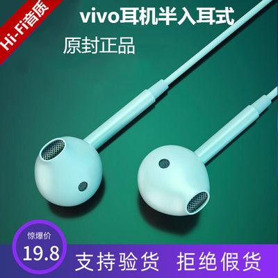 vivo耳机原装正品vivoX27x23x21x20plus NEX原配男女通用线控耳塞