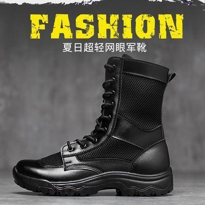 正品军靴男女特种兵网眼透气CQB超轻作战靴作训安检保安鞋男靴子