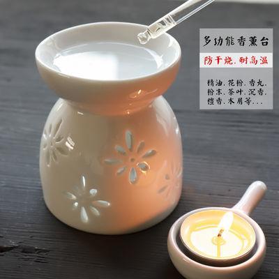 香薰灯精油灯浪漫卧室蜡烛家用陶瓷熏香炉精油香粉沉香檀香香薰炉