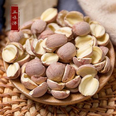 红莲子干货散装红皮去芯湘连子干货500g包邮特级农家土特产煲汤料