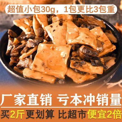 苏打香菇豆干低卡学生零食小包装豆腐干香辣烧烤五香四川特产小吃