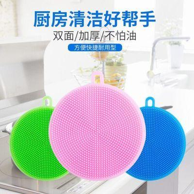 【用不坏刷碗神器】多功能硅胶洗碗刷不粘油厨房百洁布刷锅清洁布