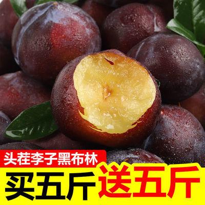 黑布林李子水果新鲜大果孕妇时令水果当季现摘酸甜脆梅李整箱