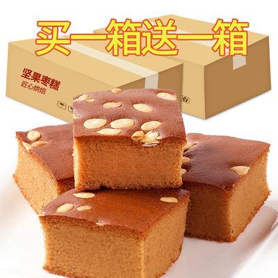 【特价50枚】早餐枣糕红豆枣泥蛋糕西式糕点零食糕点整箱批发15包