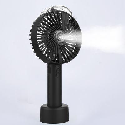 纳米补水风扇迷你小风扇充电学生宿舍电池静音喷雾风扇制冷可充电