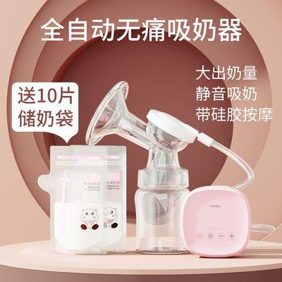吸奶器电动孕妇全自动挤集奶器产妇产后母乳无痛吸乳器月子期静音