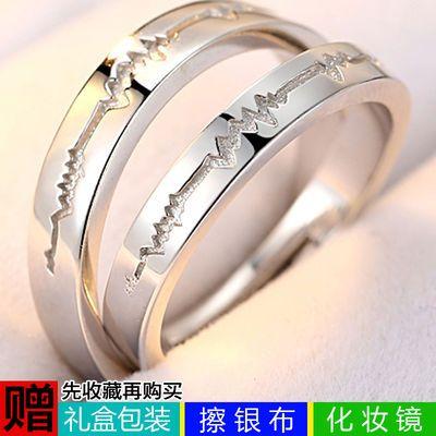 银情侣对戒指环 心电图简约时尚活口学生仿真戒 韩版男女开口戒指