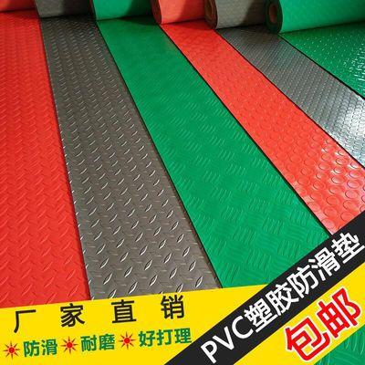 厨房楼梯进门门垫门口塑料塑胶pvc防滑防水地垫地毯浴室走廊脚垫