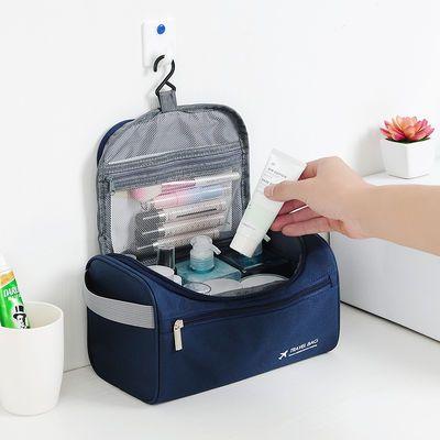 旅行洗漱包大容量男户外防水化妆包女便携旅游用品套装出差收纳袋