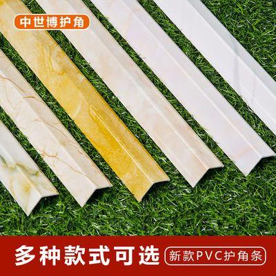 pvc石塑护墙角2.8cm墙护角直角阳角保护条儿童防撞条免打孔粘贴