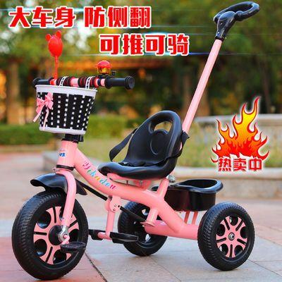正品儿童三轮车脚踏车2-6岁小孩脚蹬自行车男孩女孩宝宝三轮童车