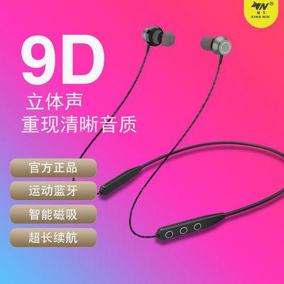 运动跑步蓝牙耳机无线双耳OPPO苹果vivo华为通用挂脖无线蓝牙耳机