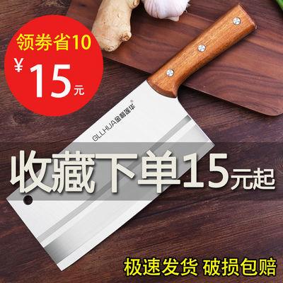 切菜刀厨房家用锋利切肉刀厨师刀菜刀切片刀砍骨刀锰钢不锈钢刀具