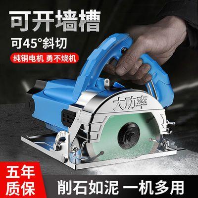 切割机 电锯 钢材木材云石机多功能大功率瓷砖开槽机电动五金工具