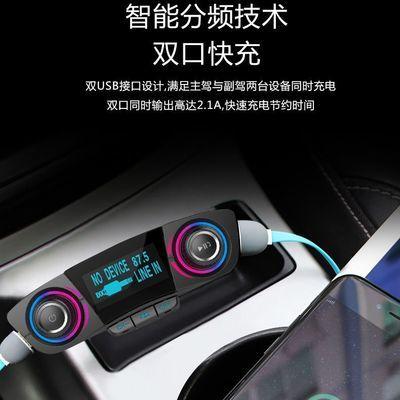 车载mp3播放器插卡蓝牙接收器免提电话音乐USB汽车用点烟器充电器