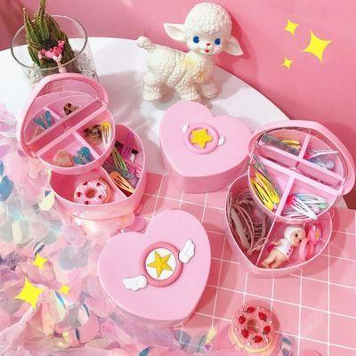 石川印象粉色爱心双层置物盒儿童发饰收纳盒饰品整理盒首饰盒