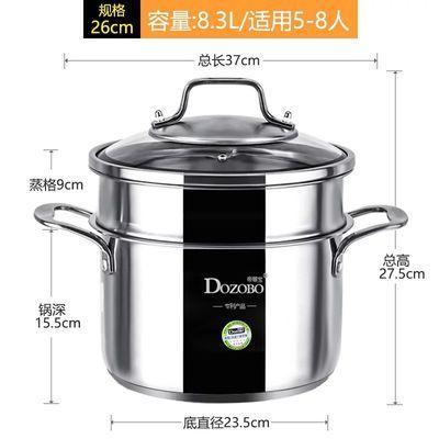 热销帝尊宝不锈钢汤锅蒸锅304加厚蒸煮家用锅具电磁炉煲汤锅蒸米