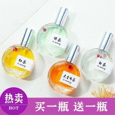 【买一瓶送一瓶】纯天然茶香香水男女士香水持久少女学生车载室内