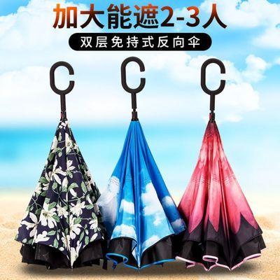 车载雨伞反向伞双层加厚免持式男女晴雨伞折叠自动反骨伞加大双人