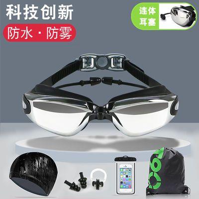 游泳镜大框防水防雾近视高清游泳眼镜男女成人儿童潜水镜装备套装