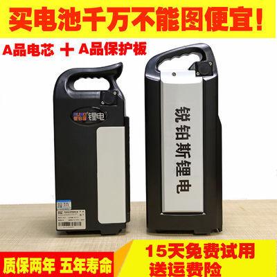 48v电动车锂电池外卖自行车电瓶10AH20AH小鸟刀爱玛台铃新日通用