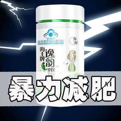 减肥神器燃脂瘦身左旋肉碱胶囊排油减脂产品非咖啡茶不可代替药品