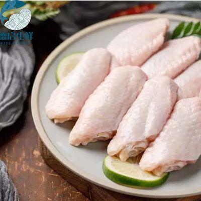 【包邮】新鲜冷冻鸡翅中 生鲜鸡翅中 鸡中翅鸡翅膀特惠4斤装