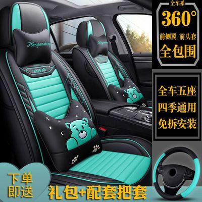 汽车座套长安逸动CS15/CS35/CS55/CS75CS95锐程CC欧尚科赛3/5坐垫
