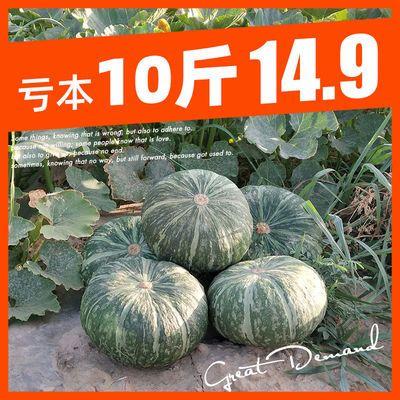 沙漠板栗南瓜贝贝南瓜板栗味南瓜宝宝辅食1/5斤应季新鲜小南瓜