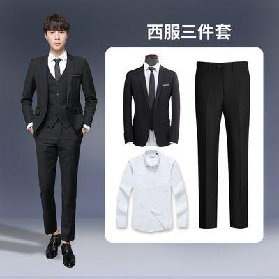 西装套装男韩版修身男士西服三件套休闲商务外套结婚新郎职业正装