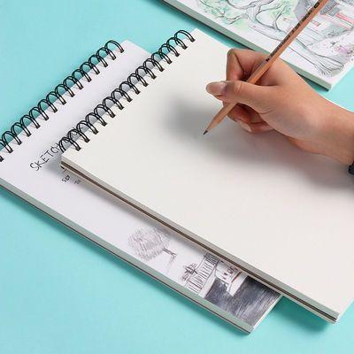 A4画画本素描本绘画本学生速写本图画本空白漫画本子手绘美术用品