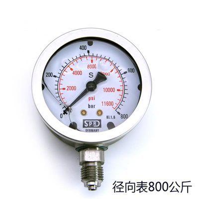 挖掘机测压表 工程机械压力表 挖压表 测试表液压表盒套装