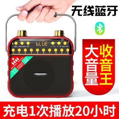 凡丁F3无线蓝牙音箱插卡手机迷你电脑小音响户外广场便携式低音炮