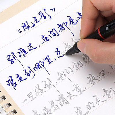 练字帖成人行楷行草自由手写体速成女生唯美古风钢笔硬笔书写字帖