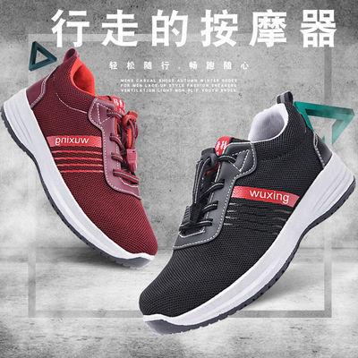 夏秋中老年健步鞋按摩鞋安全防滑老北京布鞋妈妈鞋透气不挤脚