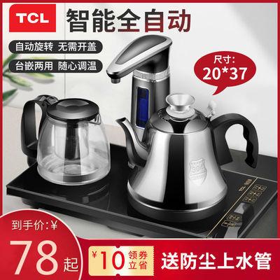 TCL全自动上水壶电热烧水壶保温家用304不锈钢煮茶器自动断电茶壶