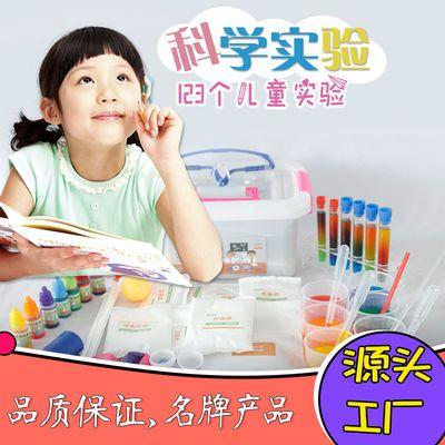 儿童趣味科学实验玩具套装小学幼儿园steam手工diy制作儿童节礼物